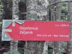 NACIONALNI PARK UNA - OSJEČENICA - KOZARA - 08
